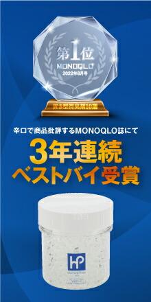 MONOQLO