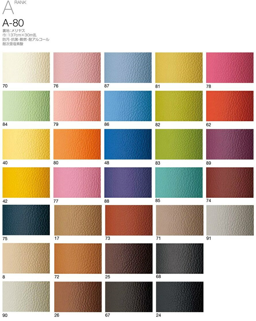 cres-color-a.jpg
