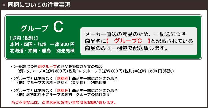 dou_c.jpg
