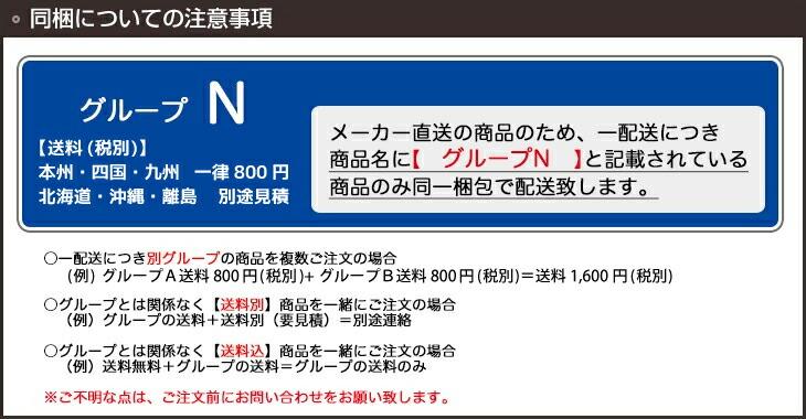 dou_n.jpg
