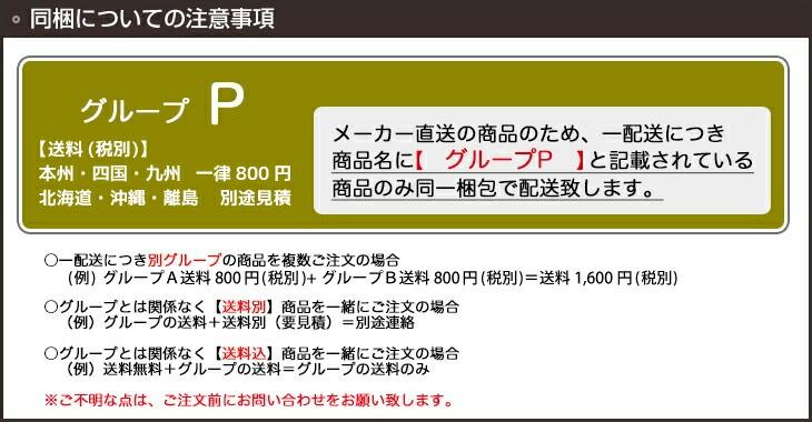 dou_p.jpg