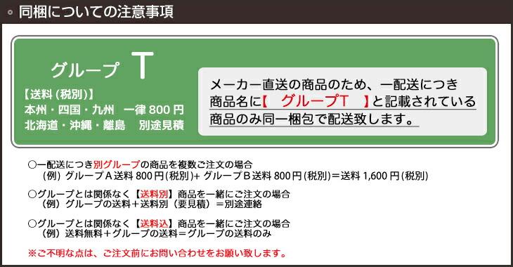 dou_t.jpg