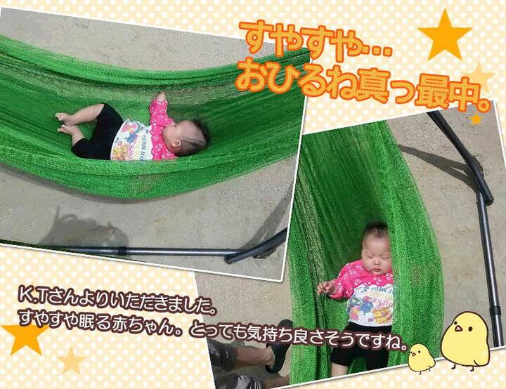 赤ちゃんもぐっすり ハンモックは安眠効果があります