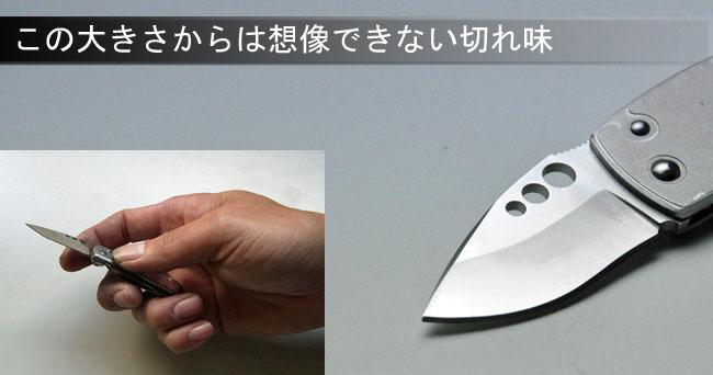 マネークリップナイフ