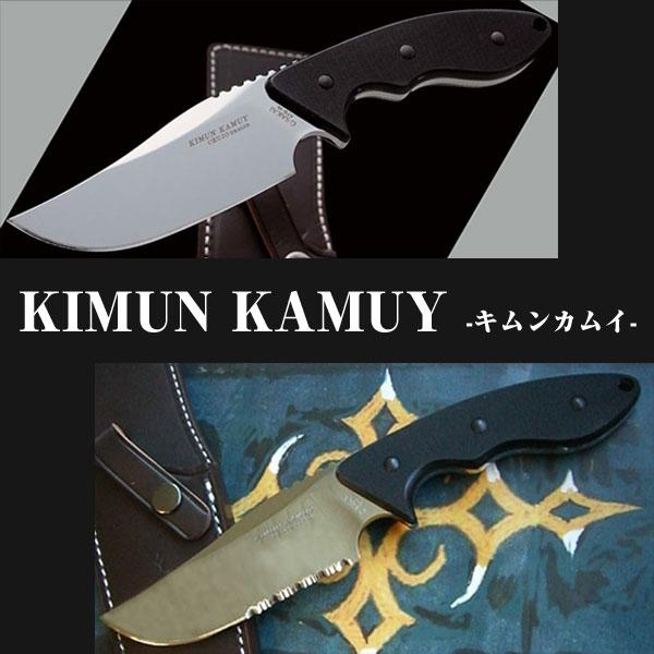 KIMUN KAMUY(キムンカムイ)