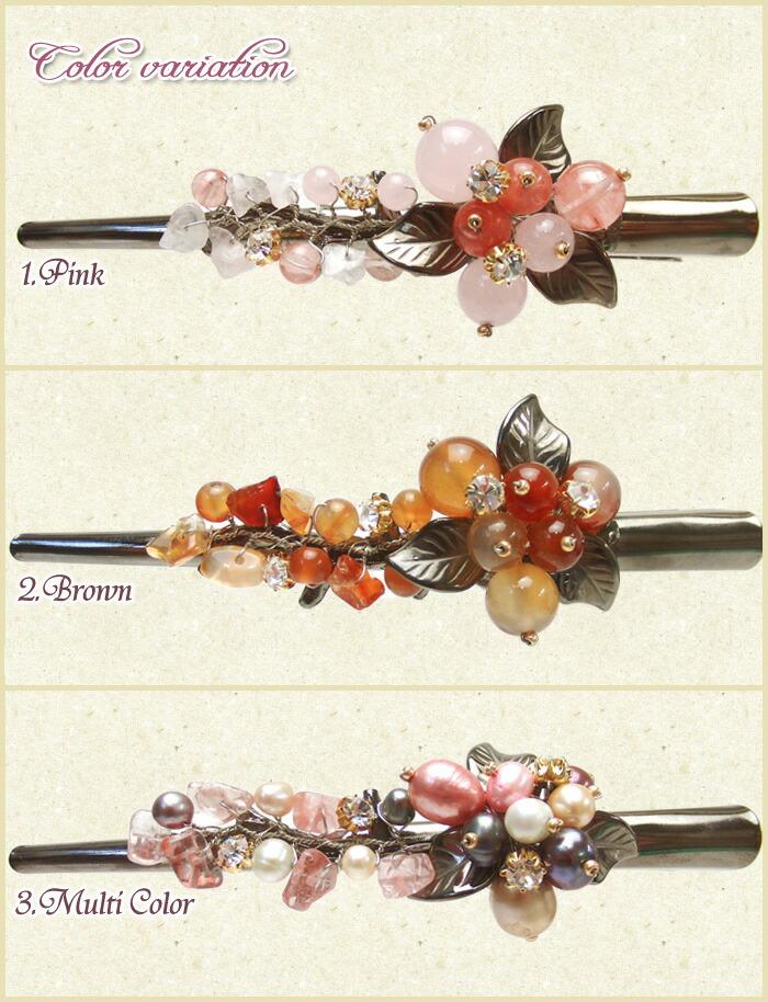和装、和服のヘアアレンジが簡単にできる。天然石の髪飾り