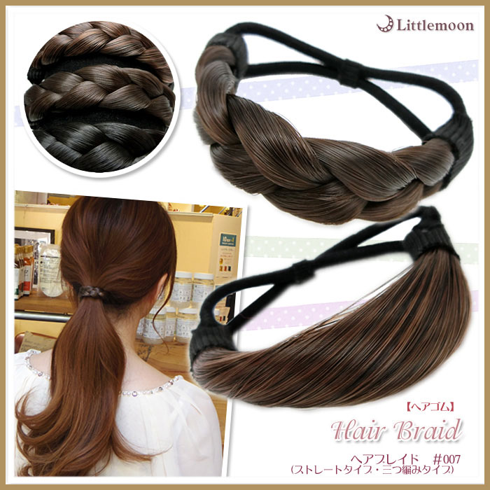 ! Here blade # 007 20150724 [heddoakuse artificial hair hair accessories  hair], [MBL]