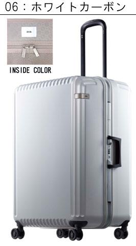 送料無料 大容量フレームタイプスーツケース ポイント10倍 05573 96リットル スーツケース ace. 1週間以上の長期旅行に♪ パリセイドF