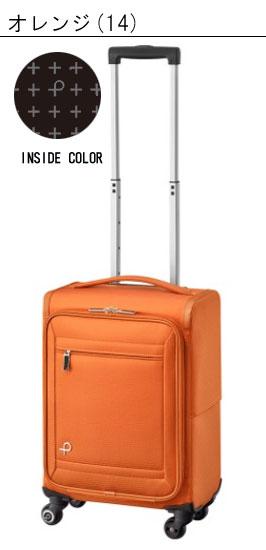 15acf9649a02 ご利用の時期、ご旅行先の気候状況によりお荷物の量が変わって参ります。 必ずご購入前に、リッター数をお確かめの上ご購入下さいますようお願い致します。