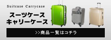 ed39431acb 楽天市場】エース キャリーバッグ 軽量丈夫 プロテカ フィーナ ソフト ...