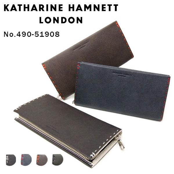 【KATHARINE HAMNETT】(キャサリンハムネット) カラーテーラード 長財布