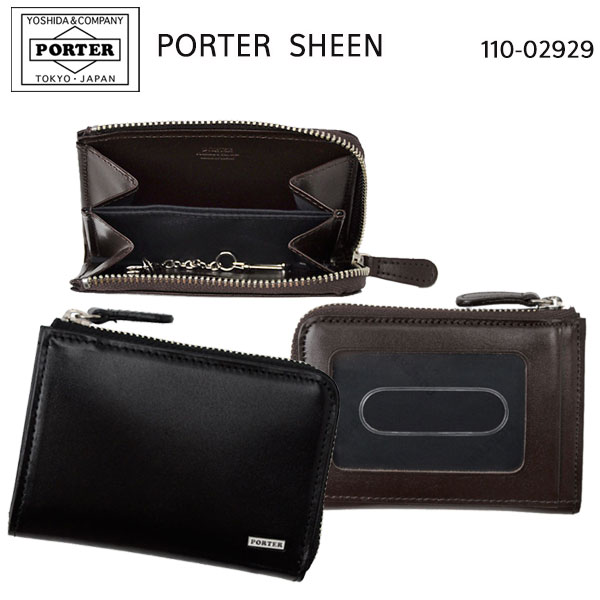 【PORTER SHEEN】(ポーター シーン) コインケース (パスケース機能付き)