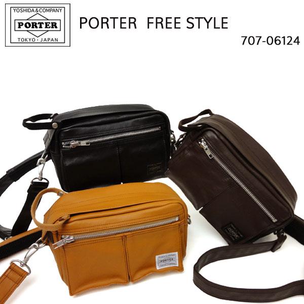 【PORTER FREE STYLE】(ポーターフリースタイル) カメラバッグ/ショルダーバッグ(S)