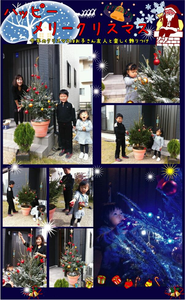家族で準備するクリスマス。