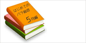 ��������������5��隈�� name=