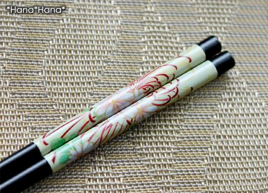 花雅・箸 菊