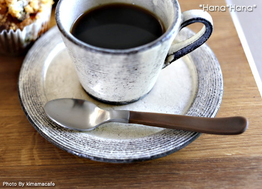 ダルトン カトラリーポムアーチ ブラウン コーヒースプーン