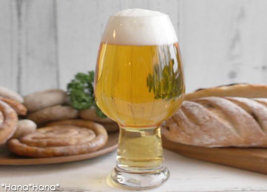 ビラテック ウィートビールグラス 780ml(お取り寄せ品)