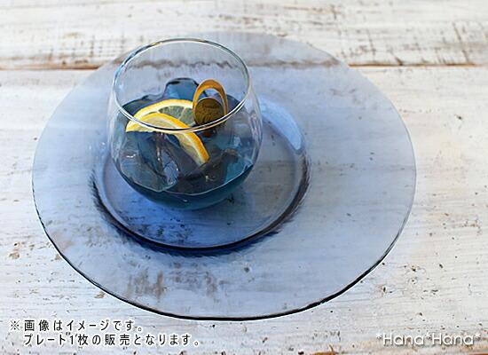 ガラス オービット カフェプレート 24cm バイオレット