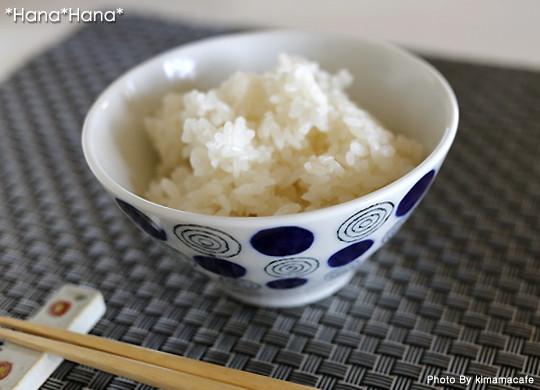 水鞠(みずまり)/渦・茶碗