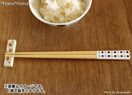 水鞠(みずまり)/渦・箸
