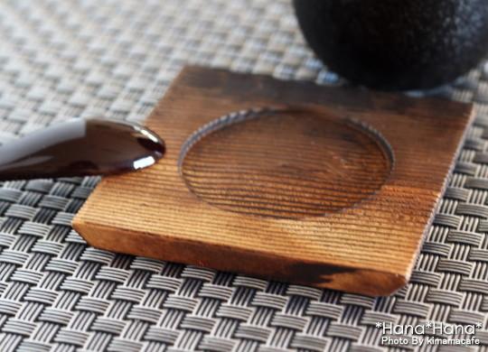 木製 焼目付き正角受台 9cm
