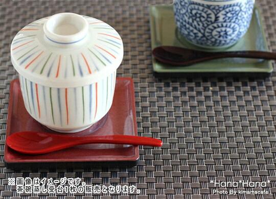 茶碗蒸し台 雲竜塗