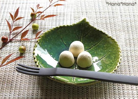 匠の技・織部/木の葉皿