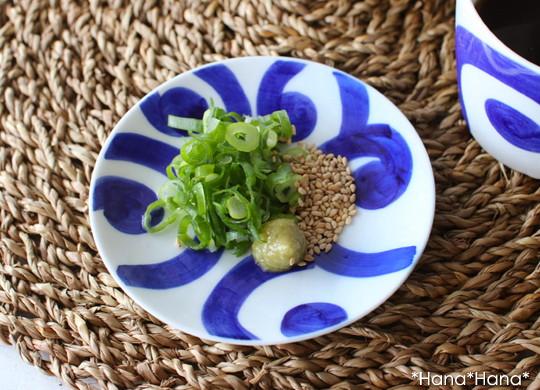 ルリ太唐草 薬味 豆皿 小皿 10.5cm