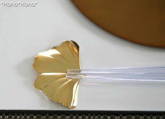 銀杏 箸置き マットゴールド