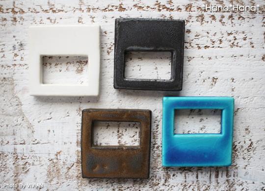 恩田陽子 幾何学 カトラリーレスト 箸置き 四角半抜 全4色