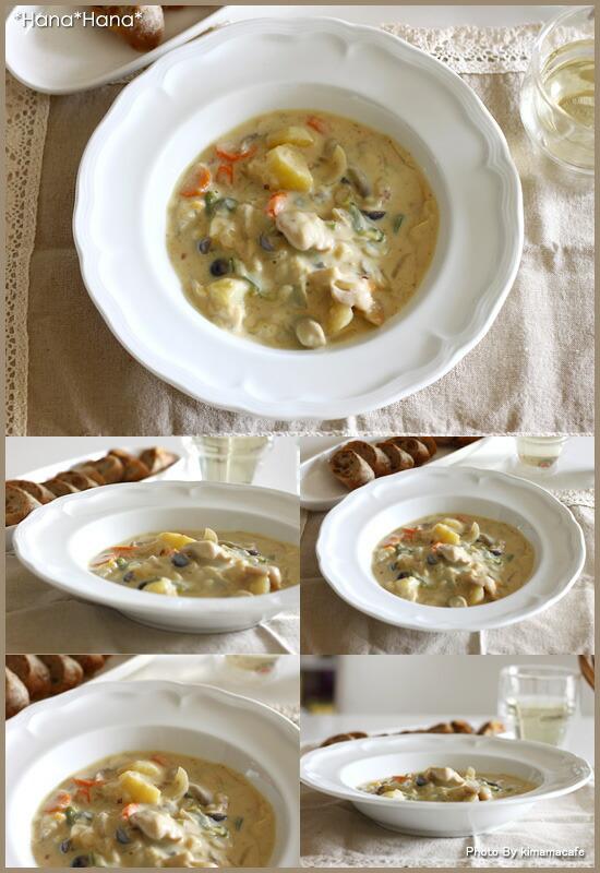 八木橋昇 黒釉スープ平碗