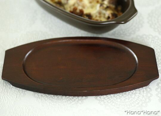 木製敷台 オーバルグラタン皿用 内径L16xS9.8cm