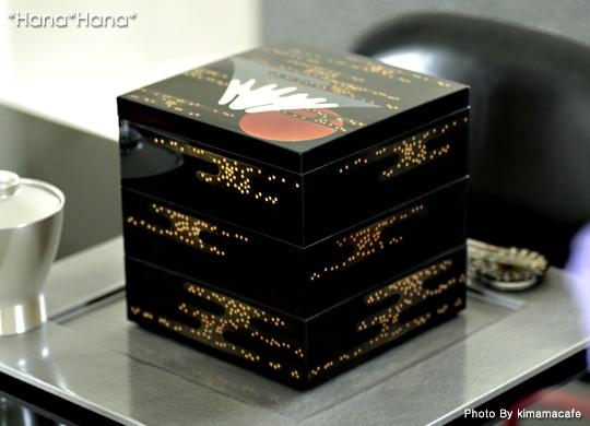 富士山5.0三段重箱 15cm 漆器