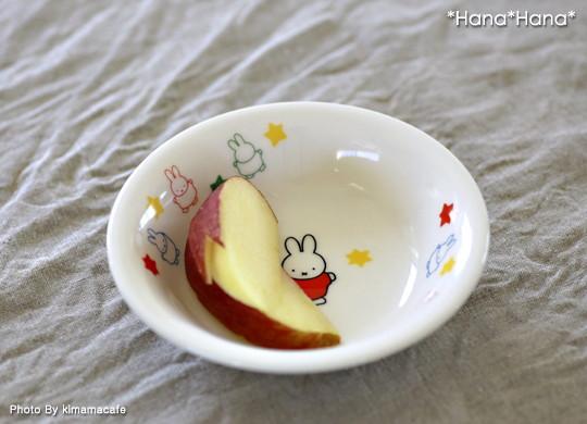 ミッフィー フルーツ皿 15cm