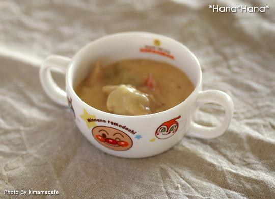 アンパンマン 両手スープカップ(ブリオン)
