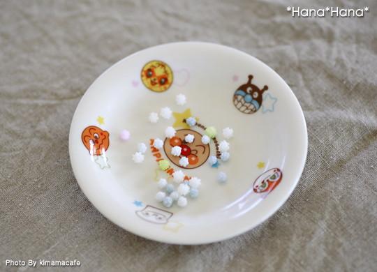 アンパンマン 小皿 11.5cm