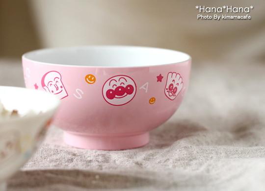 アンパンマン(ピンク) 塗汁碗S