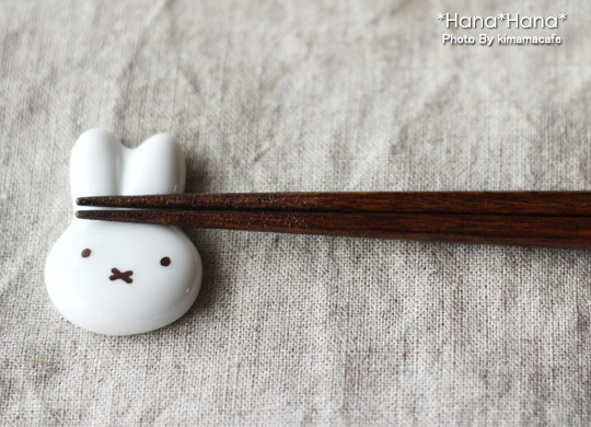 ミッフィー コドモ箸/箸置きセット