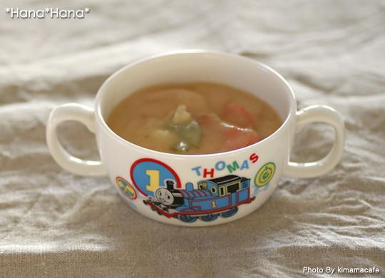 トーマス 両手スープカップ(ブリオン)