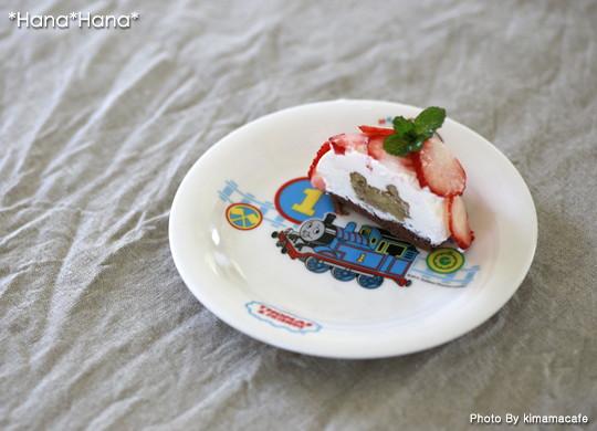 トーマス ケーキ皿 15.5cm