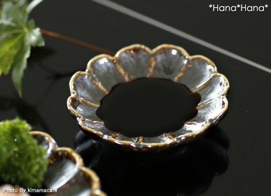 銀茶孔雀 菊型しょうゆ皿 8.9cm