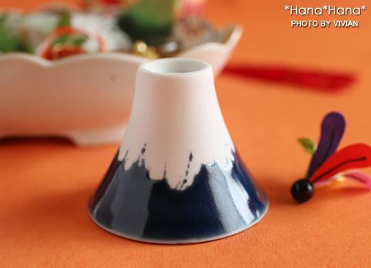 富士山 盃 珍味 豆鉢 (ルリ)