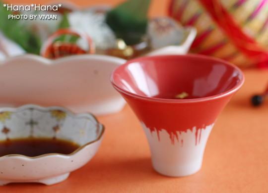 富士山 盃 珍味 豆鉢 (赤)