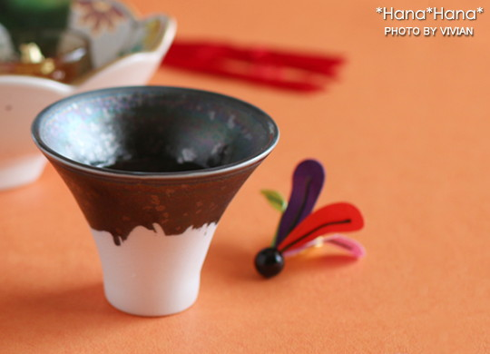 富士山 盃 珍味 豆鉢 (虹彩黒)