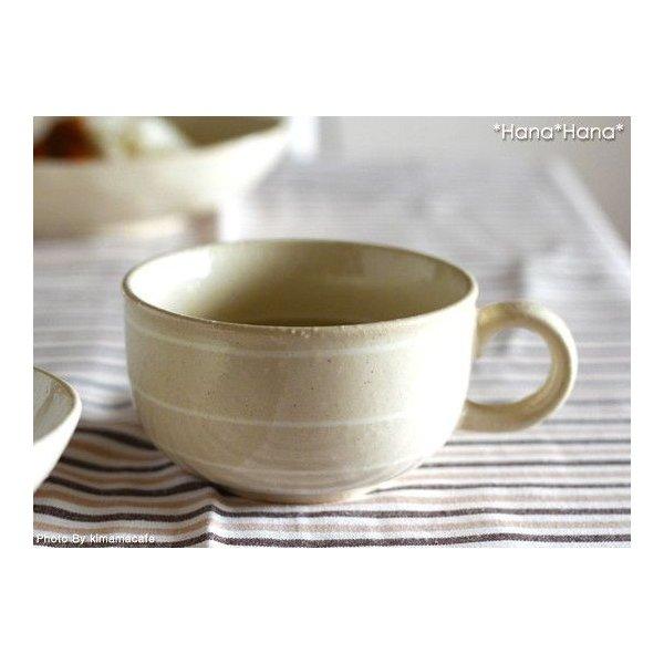 イージーライン/片手スープカップ