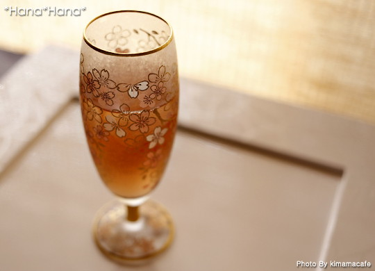 エル・ドラード/桜・酒グラス125ml