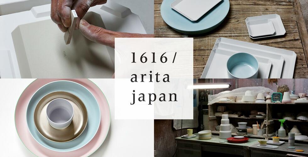 1616/arita japan