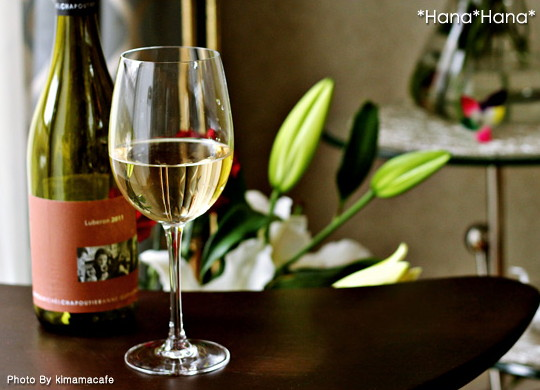 アルク・カベルネ/チューリップ赤ワイン・白ワイングラス470ml