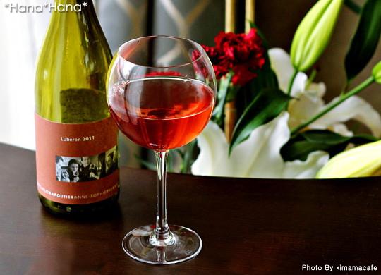 アルク・カベルネ/バロン赤ワイングラス470ml